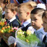 Афиша праздничных мероприятий  к 1 сентября