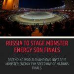 Тольятти станет столицей мирового спидвея
