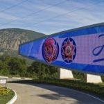 Тольяттинские школьники едут в «Артек»