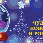 «Чудо-возраст» в ДК «Тольятти»