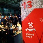 Молодые профессионалы из Тольятти – в числе лучших