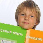 Живем и учимся в России