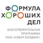 Театр «Дилижанс» покажет эко-спектакль