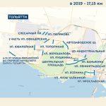 Обновление дорог Тольятти