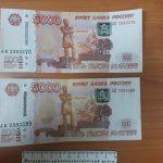 В Тольятти задержаны подозреваемые в сбыте поддельных купюр