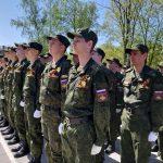 День Победы в ТГУ